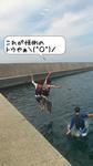 三人飛込_fu.jpg