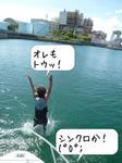 シモとう!fu.jpg