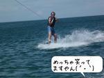 タケ笑いfu.jpg