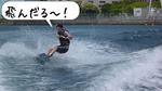 ヨシオ飛ぶfu.jpg
