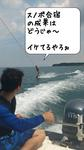 JUN_fu.jpg