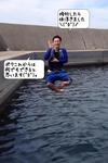 kuri飛_fu.jpg